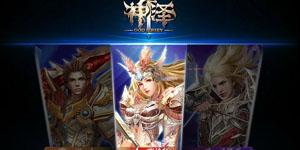 Thần Trạch – Webgame MMORPG sở hữu đồ hoạ chân thực và bắt mắt
