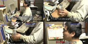 Người đàn ông 57 tuổi nhập viện vì ham chơi game online, không chịu ăn uống