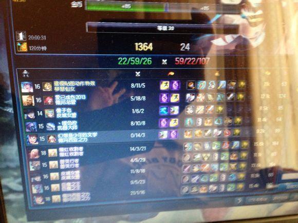 game-thu-choi-lmht-cung-bup-be-3