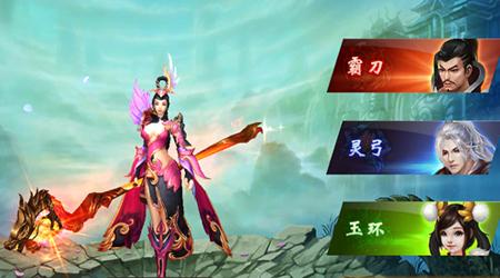 Cửu Thiên Phong Thần – lại thêm một game lấy đề tài Tiên Hiệp