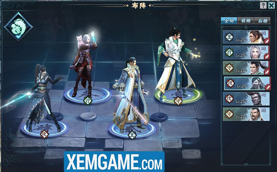 Webgame Lục Mạch Thần Kiếm | XEMGAME.COM