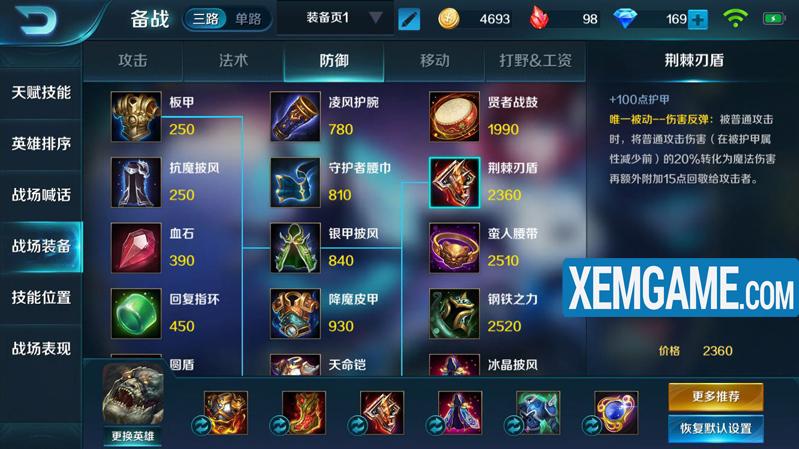 Đấu Trường Vinh Quang   XEMGAME.COM