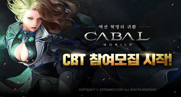 Cabal – thương hiệu quen thuộc với game thủ Việt chuẩn bị có phiên bản mobile
