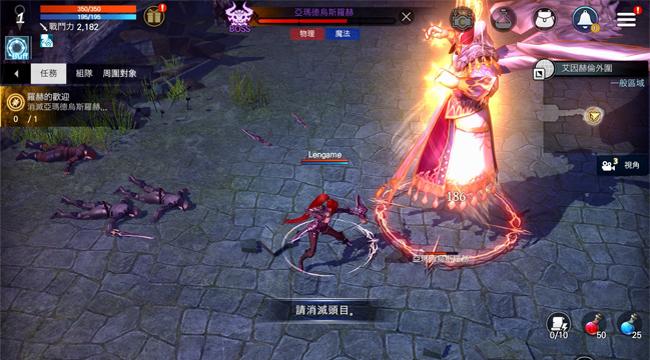 Rohan M ra mắt phiên bản cho thị trường Hongkong, game thủ Việt dễ trải nghiệm hơn