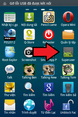 screenshot_0716200843.