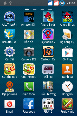 screenshot_0716213333.