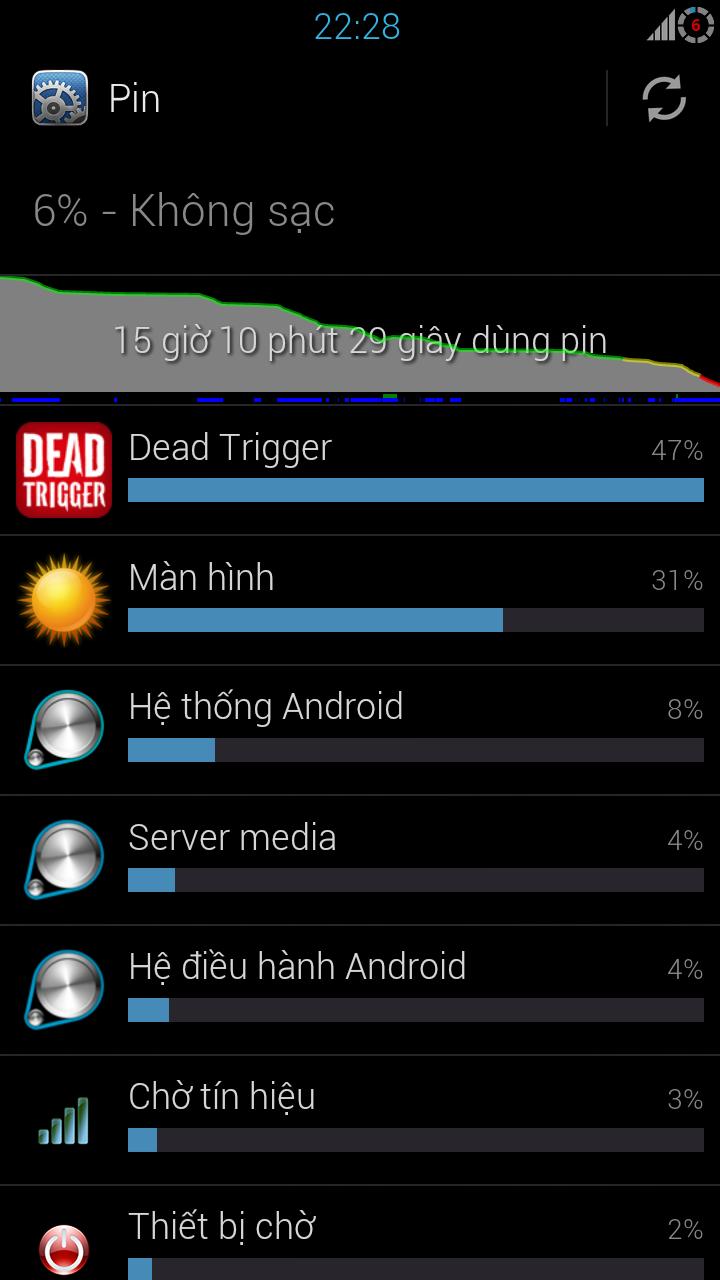 Screenshot_2012-08-12-22-28-37[1].