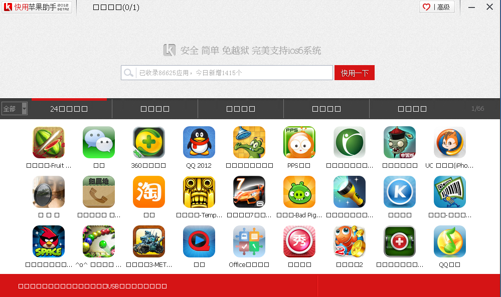 http://cdn.tinhte.vn/attachments/1-png.717101/