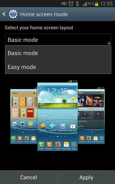 08-home_screen_mode.