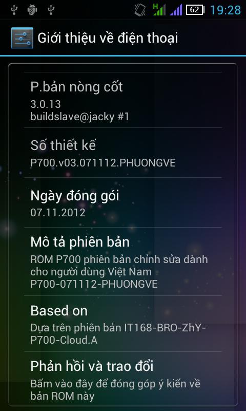 screenshot_1108192835.