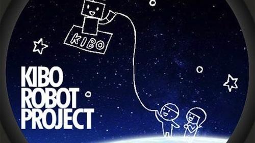 kibo-iss-robot.jpg