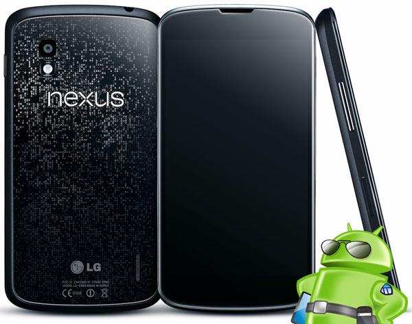 Nexus-4-giveaway-.jpg