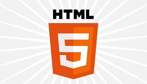 html5-logo1.png