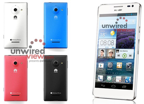 huawei-ces-2013-press-render-leaks.jpg