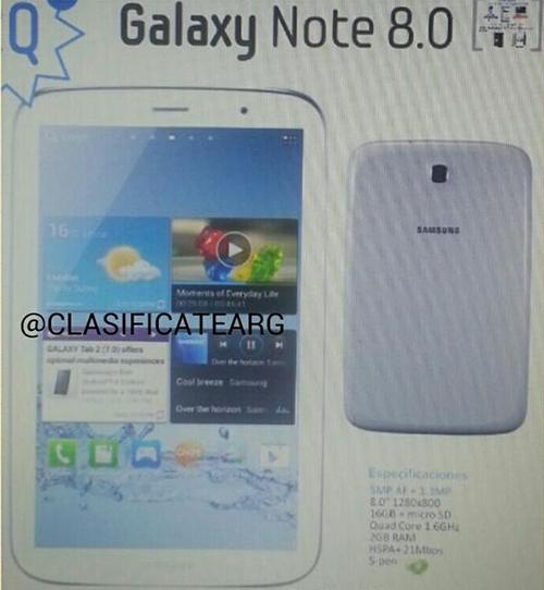 Galaxy-Note-8-0-jpg