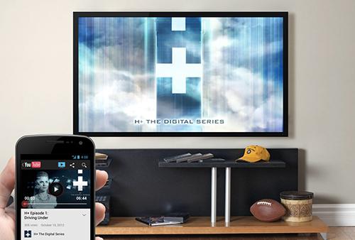 H+ living room screenshot.png