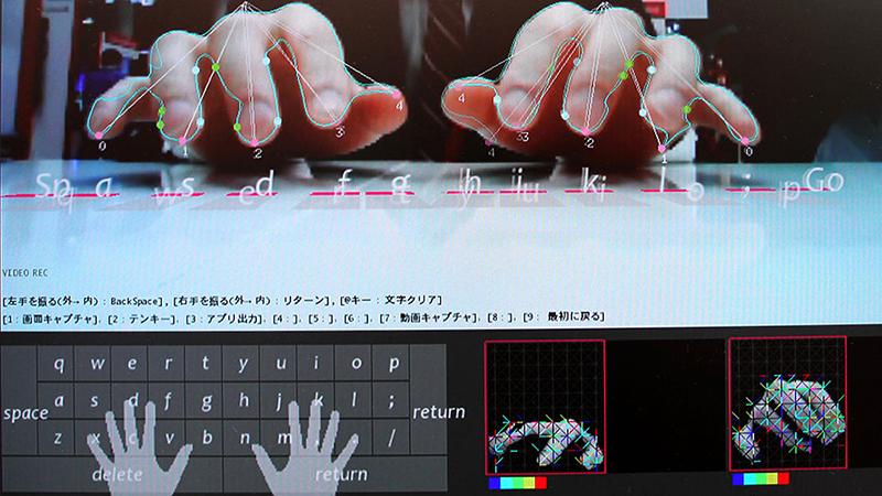Ý tưởng mới từ Fujitsu.jpg