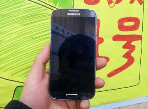 Samsung_Galaxy_S_4_1.jpg