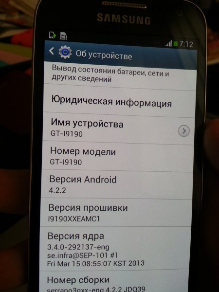 Tinhte_Galaxy S4 Mini 2