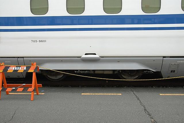 Shinkansen_P4_10