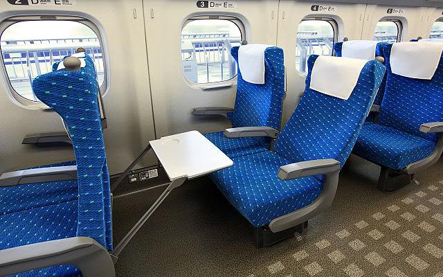 Shinkansen_P4_11