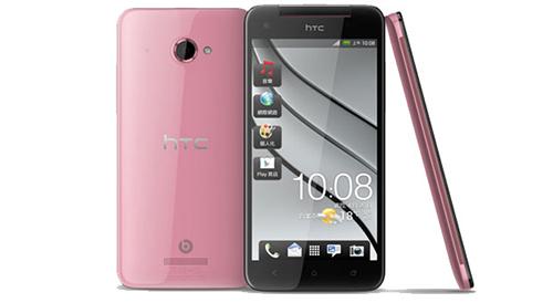 htc-butterfly-pink.jpg