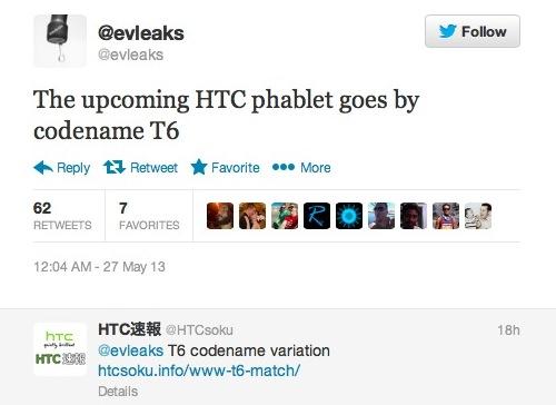 HTC_Phablet.jpg