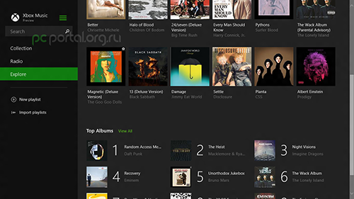XBox_Music_moi_500px.png
