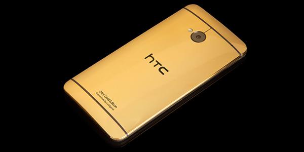 gold_htc_one_1_2.jpg