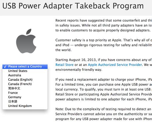 apple-support.jpg