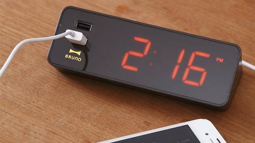 Alarm_with_USB.