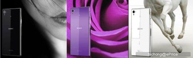 Sony_Hanami_Xperia_i1_Z1.jpg