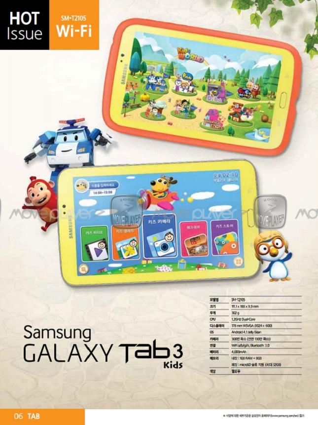 samsung-galaxy-tab-childrens.
