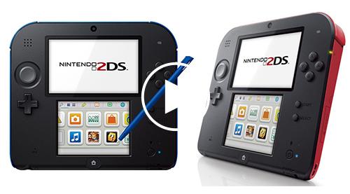 Nintendo_2DS_1.jpg
