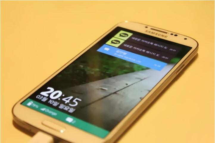Samsung_Galaxy_S4_Tizen_3_0_1.jpg