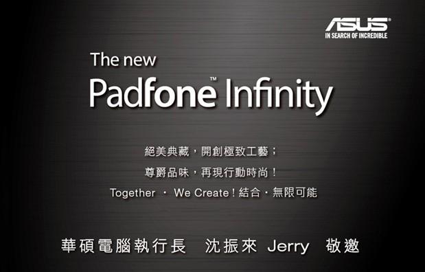 asus-new-padfone-infinity.jpg