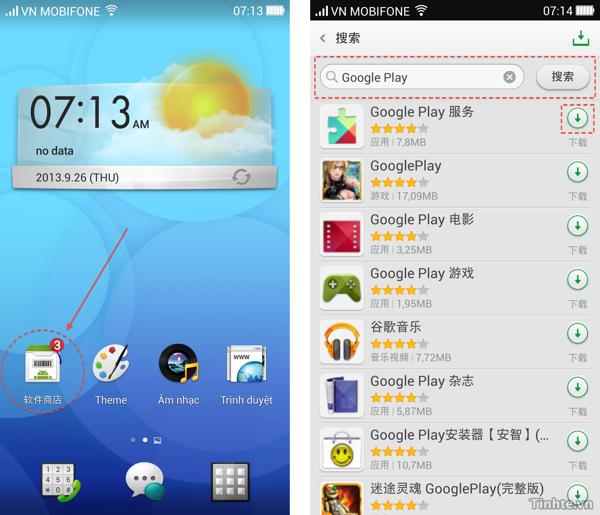 Cai_Google_Play_ColorOS.jpg