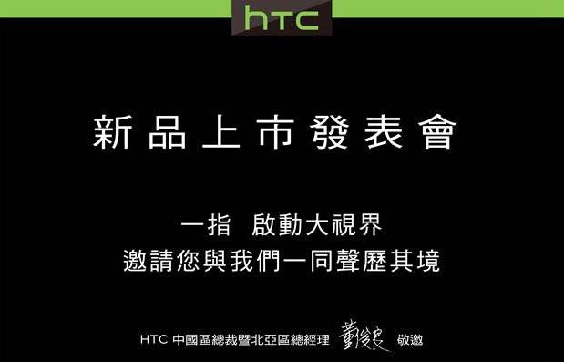 HTC_One_mx_thu_moi.jpg