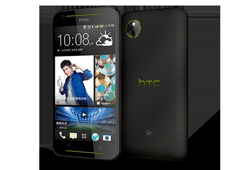 HTC_Desire_709d_1.