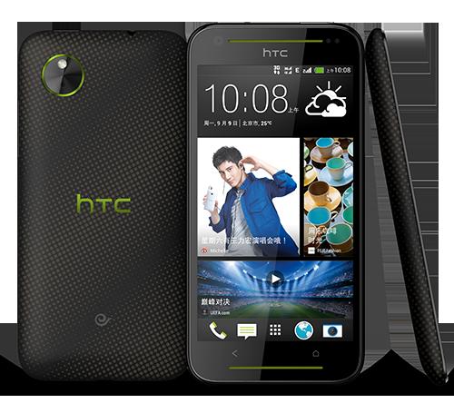 HTC_Desire_709d_4.