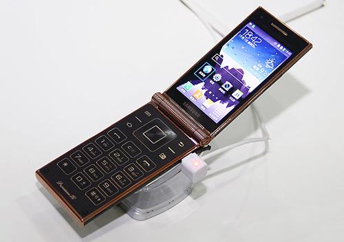 Samsung_nap_bat_W2104_11.jpeg