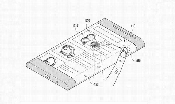 samsung-patent-5_verge_super_wide.jpg