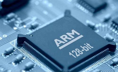 arm_cortex_a15_chip_128-bit.jpg