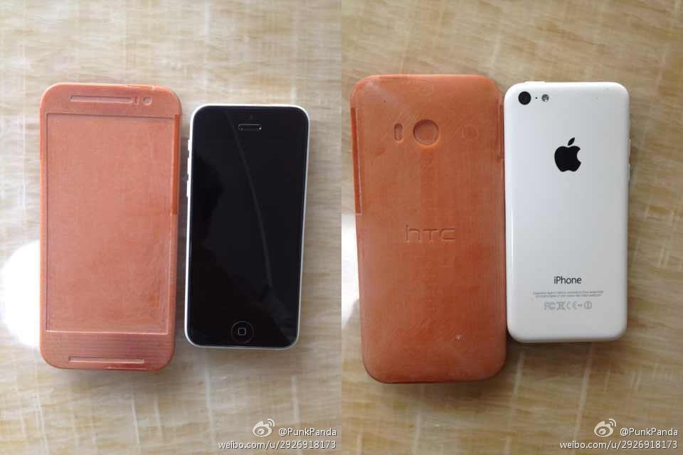 HTC-One-2-M8-3D.jpg
