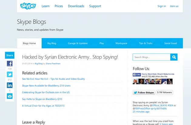 Skype_bi_hack_1.png
