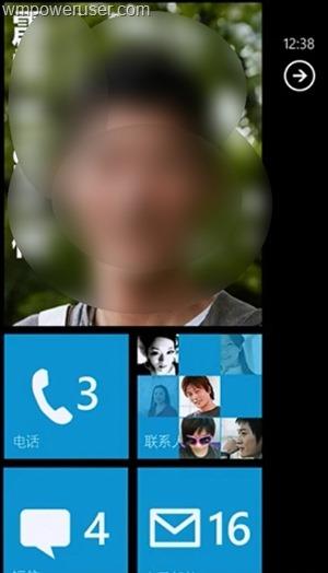 windows-phone-8-large-tiles_thumb1.jpg