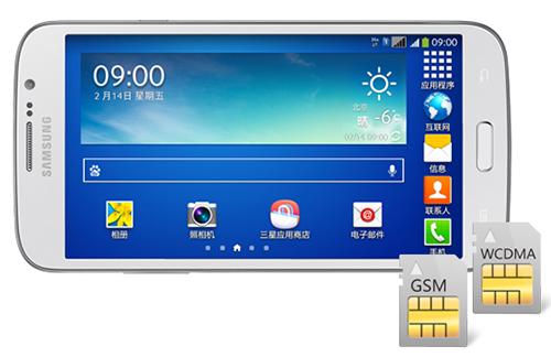 Samsung_Galaxy_mega_Plus_3.jpg