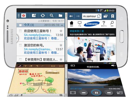 Samsung_Galaxy_mega_Plus_4.jpg