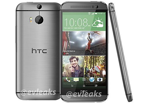 HTC_M8_leaks_1.jpg