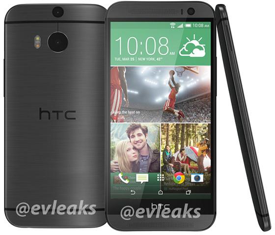 HTC_M8_leaks_3.jpg